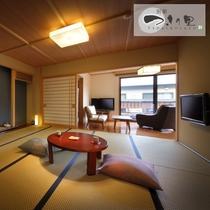 【竹の音・客室】6帖と10帖の広い和室。ゆったりとお寛ぎいただけます。