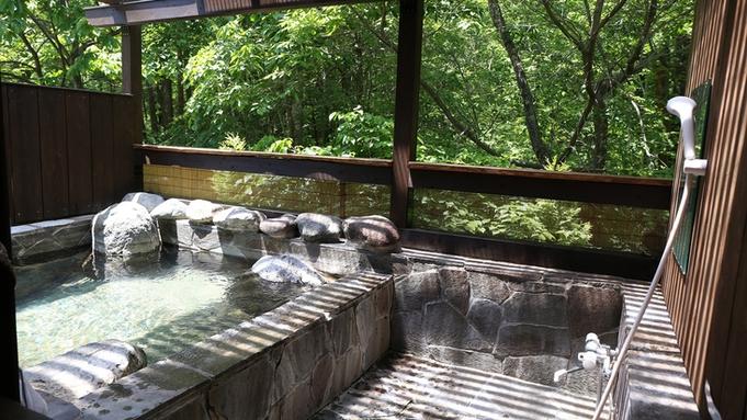 【軽井沢を自由気ままに★素泊り 】貸切風呂も利用OK♪