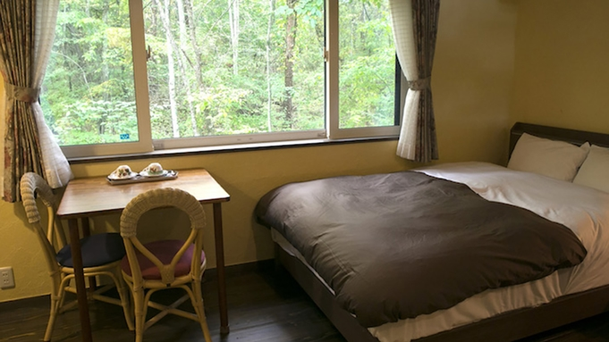 【限定1室★離れの客室で素泊り】ブライベートなひととき♪軽井沢で別荘のような滞在を