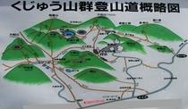 九重連山イラストマップ