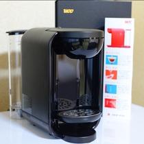 2Fリニューアル客室:設備/UCCドリップポッドを各客室に設置♪簡単操作で贅沢なコーヒーの味わいを…