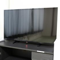 2Fリニューアル客室:和室・ツイン設備/大型TVを設置!お部屋でのんびりお寛ぎ頂けます。
