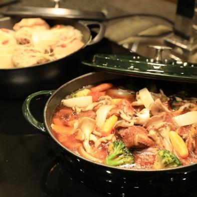 【2020年4月OPEN】夕食はダイニングHINNAの森★厳選素材を使った100品北海道ビュッフェ♪
