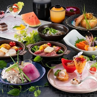 【スタンダード】地元上川近郊の食材をふんだんに使用した創作ディナー「KAMIKAWA 四季の膳」