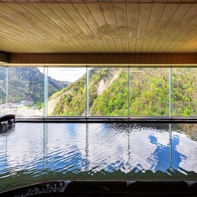 【素泊り・お部屋おまかせ】層雲峡温泉でゆっくり温泉三昧!気ままに温泉満喫プラン♪