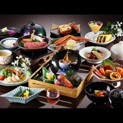 【特選大雪御膳】夕食部屋食・厳選された四季の味をお部屋で★特選会席プラン