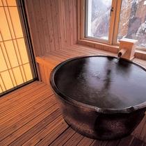 【雪花(冬)】信楽焼の風呂釜です