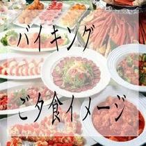 和洋中70品以上!焼肉屋ズワイガニコーナー、キッズコーナーやデザートコーナーなど盛りだくさん♪