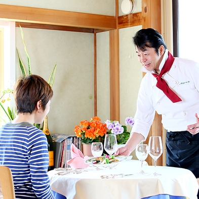 【豪華フルコース】贅沢なワンランク上のフレンチフルコース〜夕朝食付き〜