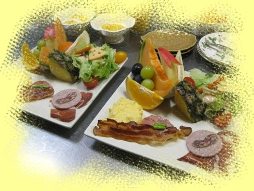 【季節限定】ログハウスで1泊朝食付きスタンダード洋食プラン