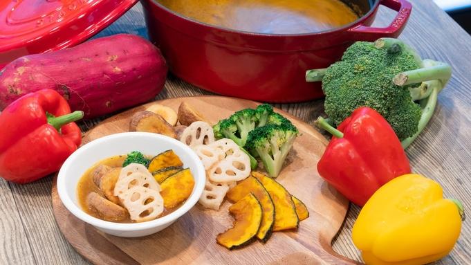 【秋冬旅セール】ポイント10%!お好みの料理をお好きなだけ/元気の出る朝食ブッフェで爽やかな1日を。