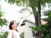 【札幌時計台】