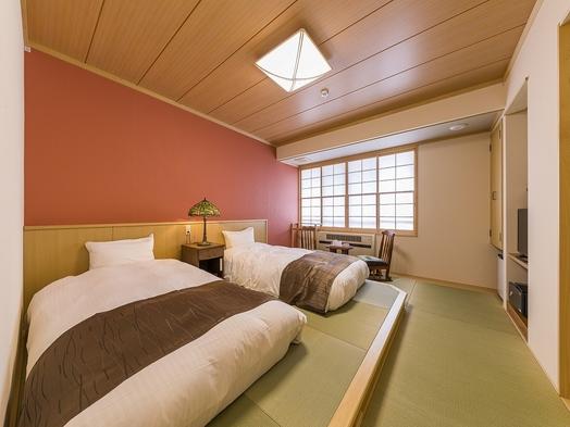 【ベッド】【禁煙】【トイレ付き】ベッドでゆったりご滞在【1名〜2名利用】