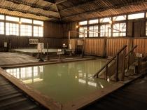 千人風呂【熱の湯】