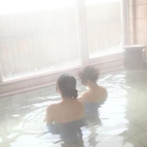 大浴場 入浴イメージ