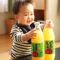 特典付プラン(特典リンゴジュース)
