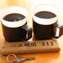 朝食時コーヒー部屋まで持込みOK