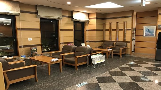 【QUOカード2,000円付】■WOWOW■朝食バイキング■駐車場無料■9階展望大浴場■