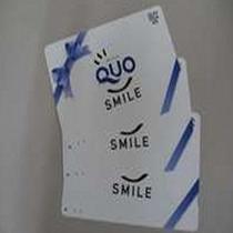 QUOカード1500円付きプラン