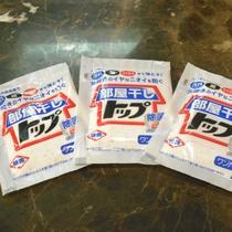 洗剤【販売品】