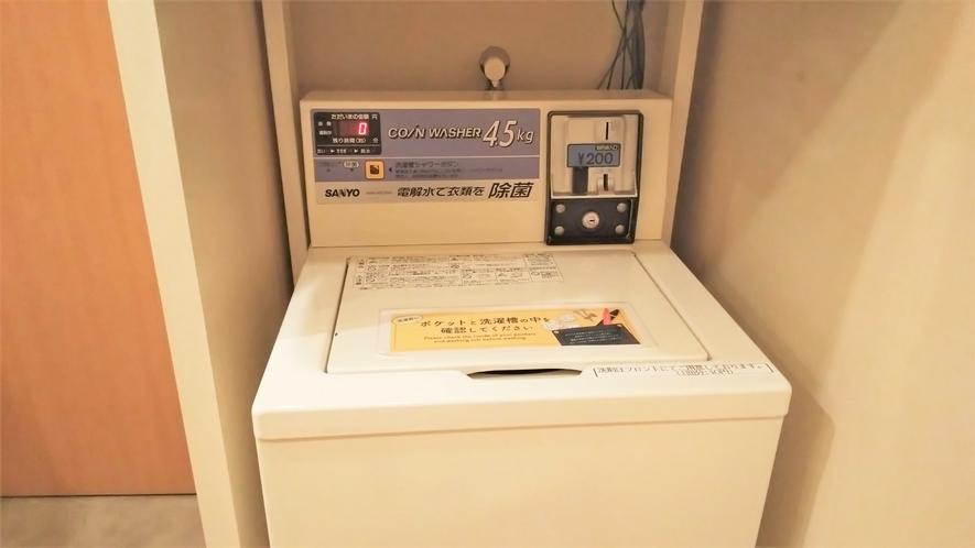洗濯機(60分200円)完備※洗剤フロントにて40円で販売