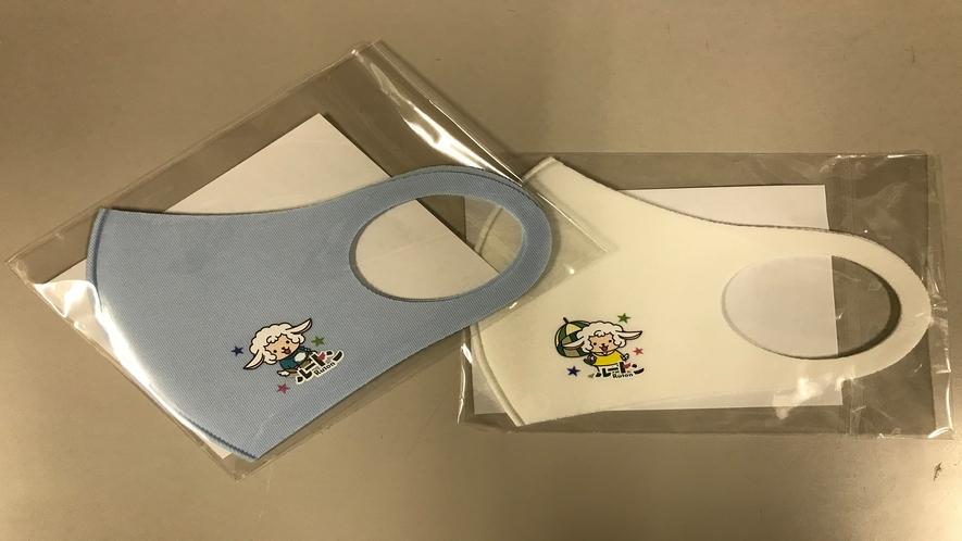 お子様用マスク【2種類の色からお選びいただけます♪】