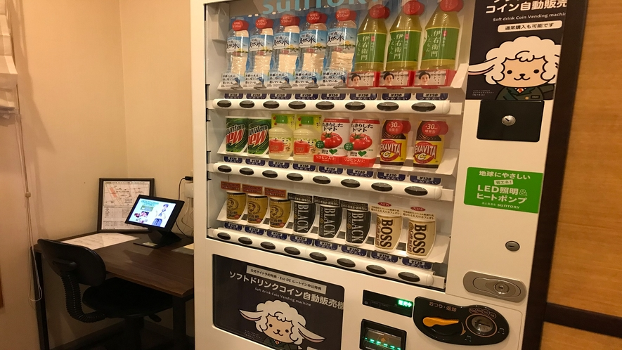 エコ清掃特典コイン用自販機