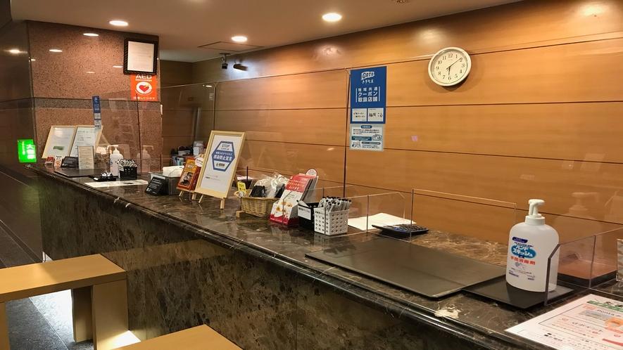 フロント【万全のコロナ対策。福岡県の新型コロナウィルス感染防止対策を実施しております。】