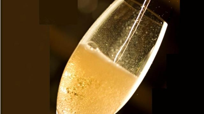 【2人記念日】ケーキ&シャンパン付!眺望抜群のお部屋で過ごす記念日/海鮮メイン付バイキング