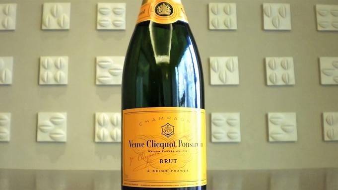 【シャンパンで乾杯】ヴーヴクリコシャンパンフルボトル付プラン/海鮮メイン付バイキング