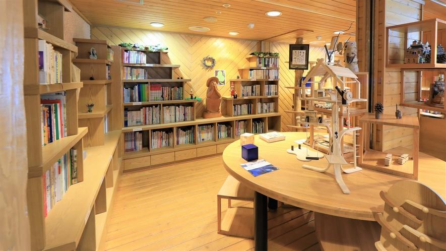 【図書コーナー&木のおもちゃコーナー】子供から大人までお楽しみいただけるくつろぎのスペースです。