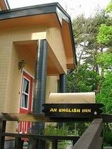 An English Inn