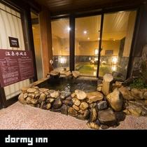 男性大浴場(水風呂)