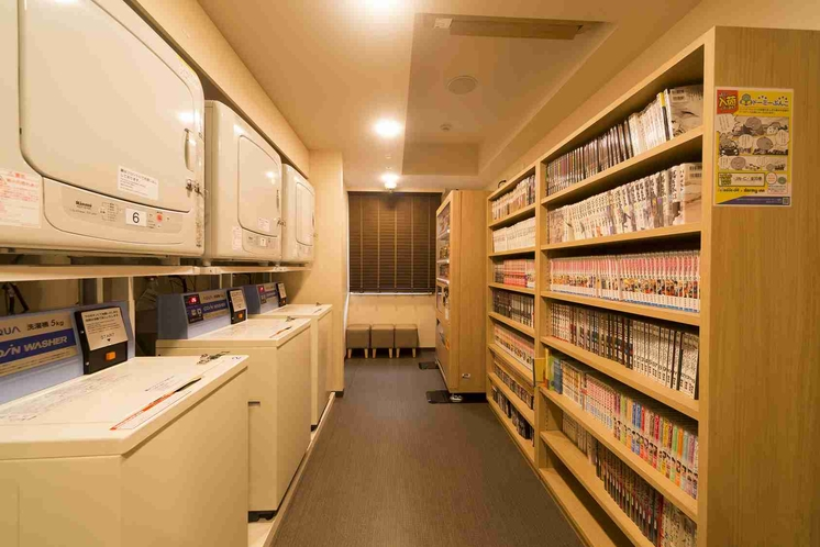 5階ランドリーコーナー、漫画コーナー