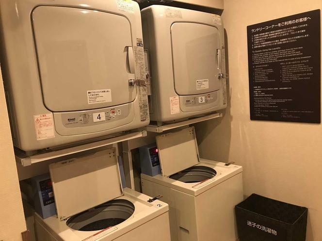 【女性】洗濯機、乾燥機2台(洗濯機無料、乾燥機20分100円)