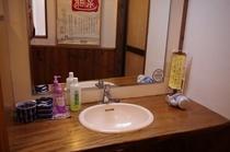 貸切風呂洗面所