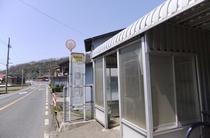 吉岡温泉バス停