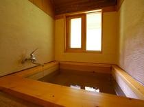 ☆檜の香るお風呂