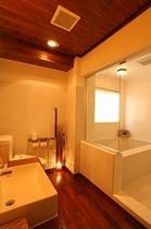 特別室203浴室(禁煙)