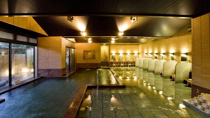 ◆【限定3室】お得な土曜日宿泊プラン1泊2食付≪5月〜≫