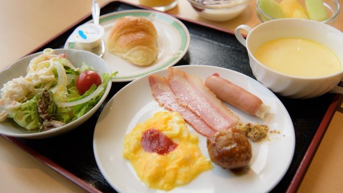 ◆レジャーなどアクティブな方へオススメ!「1泊朝食プラン」
