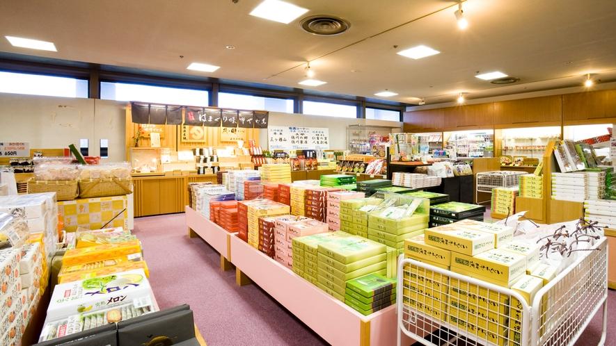◆売店 豊富なお土産からおもちゃまで数多く取り揃えております。営業時間:7:00~20:00