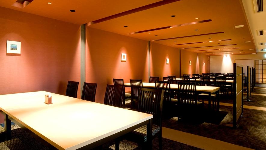 ◆レストラン【あぐり】落ち着いた空間でゆっくりとお料理をお楽しみいただけます。