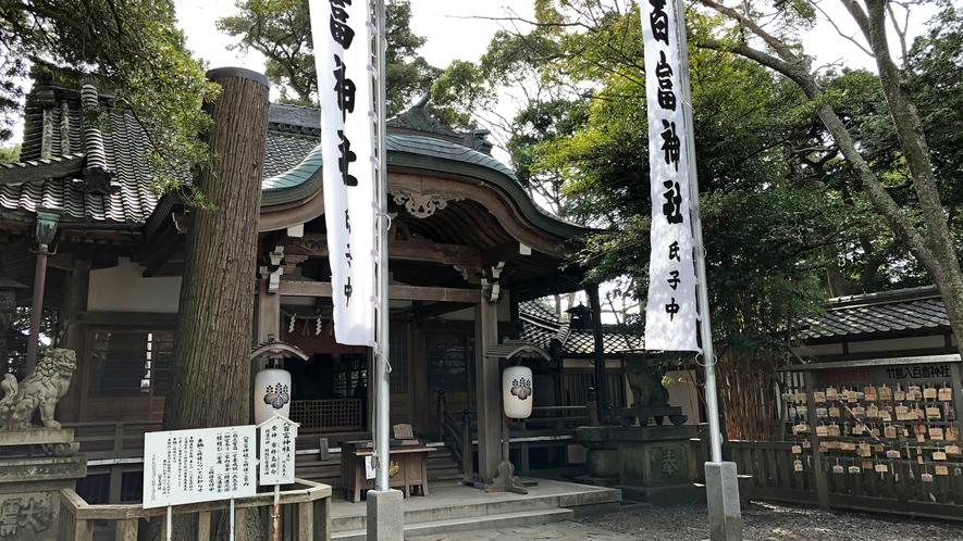 ◆八百富神社(やおとみじんじゃ) 1181年創建という非常に歴史のある神社です。