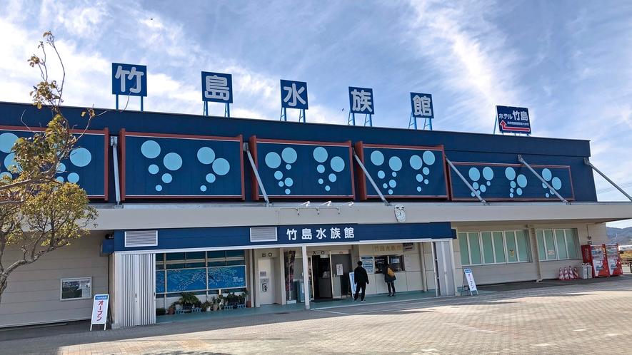 ◆竹島水族館 日本で4番目に小さな水族館。スタッフ手書きのゆるーい解説は必見の面白さ!