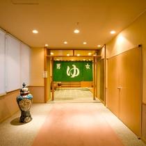 ◆大浴場入口 純和風で広々とした大浴場のエントランス