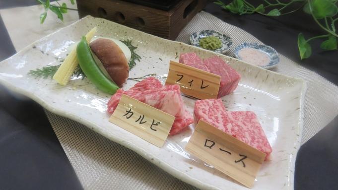 【飛騨牛贅の極み】とろける「飛騨牛」の厳選3種☆フィレ・ロース・カルビ食べ比べプラン