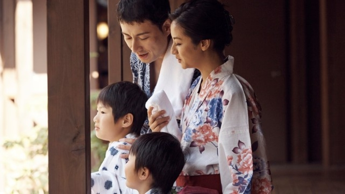WEB限定☆【ファミリー】お子様半額&添寝幼児無料☆ご家族旅行応援プラン