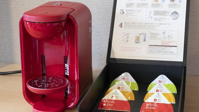 WEB限定【早割45】最大5,500円オフ☆エグゼクティブルームに泊まる1泊2食付きプラン