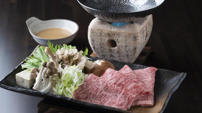 【夏秋旅セール】【飛騨牛&ジビエ】飛騨牛しゃぶしゃぶ&ジビエ鉄板焼き☆肉の饗宴☆食べ比べプラン